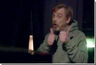 Марк Хэмилл разыграл фанатов «Звездных войн»