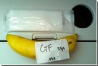 Пассажиру рейса Токио — Сидней предложили банан и соль