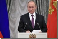 Путин поздравил худрука Et Cetera Калягина с 75-летием