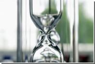 Песочные часы с наносферами предложили за 12 тысяч долларов