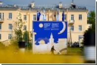 Отель на время экономического форума обошелся туристу в миллион рублей