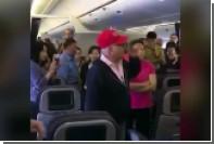 Сторонник Трампа вынудил экипаж United Airlines прервать перелет