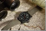 Ralph Lauren сделал часы для любителей сафари