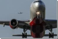 Открылась вакансия путешественника с зарплатой в 2,5 тысячи евро в месяц
