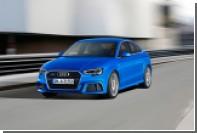 Audi A3 признали лучшим компактным городским автомобилем