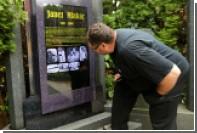 В Словении появилось первое в мире цифровое надгробье