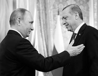 Кремль держит Эрдогана на коротком поводке