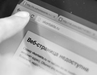 Мягкий нажим Госдепа вряд ли заставит Киев пойти на попятный