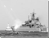 Проходящие через Босфор российские корабли в любом случае нуждаются в охране