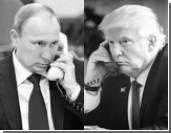 Путин и Трамп должны договориться о месте встречи