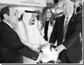 Нападки Трампа на Иран призваны обогатить Америку