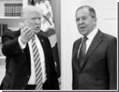 Американские спецслужбы проводят тайные операции против Трампа