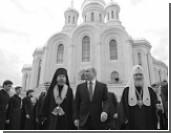 Россия до сих пор сшивает раскол на «белых» и «красных»
