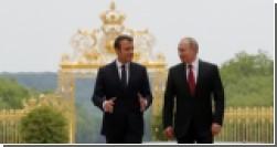Путин посетил Российский культурно-духовный центр в Париже