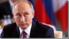Трамп планирует поговорить по телефону с Путиным