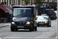 В Лондоне арестовали четырех подозреваемых в подготовке теракта