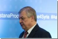 Все участники переговоров по Сирии прибыли в Астану