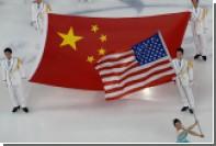 СМИ узнали о просьбе Китая США дать 100 дней для воздействия на КНДР