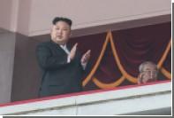 СМИ сообщили о запуске Северной Кореей ракеты неизвестной модификации