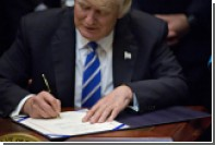Трамп подписал федеральный бюджет США