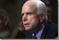 Маккейн назвал Россию главной угрозой глобальной безопасности