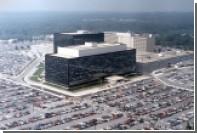 АНБ за год перехватило более 151 миллиона телефонных звонков американцев
