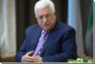 В Белом доме заявили о готовности Аббаса начать переговоры с Израилем