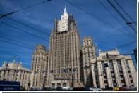 В МИД пообещали ответить на высылку российских дипломатов из Эстонии
