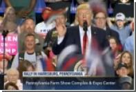 Во время речи Трампа в воздух подбросили российские флажки
