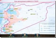 Сирия выступила против наблюдателей ООН в зонах деэскалации