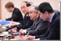 Генсек ООН осудил баллистические испытания КНДР