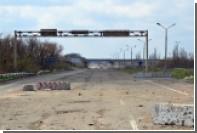 Обвиняемого в военных преступлениях в Донбассе австрийца задержали в Польше