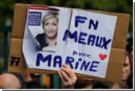 Ле Пен обвинила Евросоюз в тоталитаризме и нашла ему альтернативу
