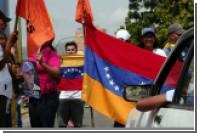 Студенческого лидера в Венесуэле застрелили во время собрания
