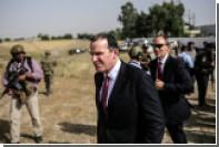 Турция предложила заменить представителя США в коалиции против ИГ