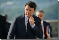 Экс-премьер Италии с большим отрывом выиграл внутрипартийные выборы