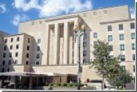 Госдеп пообещал 10 миллионов долларов за информацию о главаре «ан-Нусры»