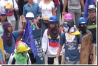 Число жертв беспорядков в Венесуэле достигло 56 человек