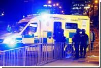 СМИ сообщили о поездке исполнителя теракта в Манчестере в Ливию