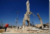 Подписан меморандум о зонах деэскалации в Сирии