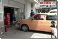Пожилая японка на машине въехала в больницу