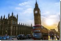 В Великобритании в преддверии выборов распущен парламент