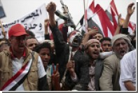 В Йемене начался «марш миллионов» против президента Хади