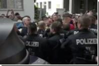 Немецкие студенты попытались отбить у полиции высылаемого одногруппника-афганца