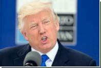 Трамп потребовал от стран-участниц НАТО выполнения финансовых обязательств