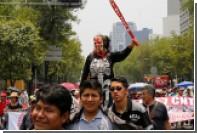 Тысячи учителей в Мексике вышли на акцию протеста против реформы образования