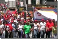 Сторонники Мадуро вышли на улицы Каракаса
