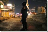 В Мексике застрелили писавшего о наркомафии журналиста