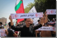В Палестине прошла демонстрация против визита Аббаса в США