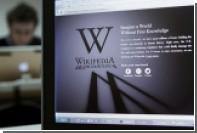 В Турции заблокировали Википедию